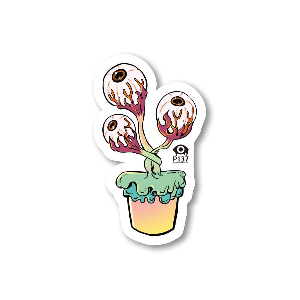 눈알 화분 Eyeball flowerpot
